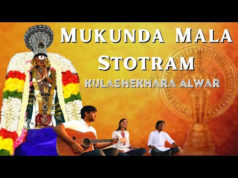 Mukundamala - Aks ft. Lakshmi Chandrashekar & Sanchit Malhotra | Surdas Bhajan on Krishna