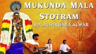 Mukundamala - Aks ft. Lakshmi Chandrashekar & Sanchit Malhotra   Surdas Bhajan on Krishna