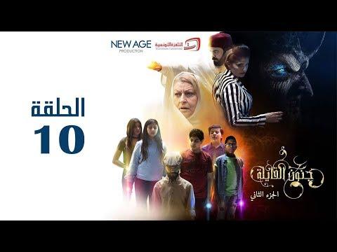 مسلسل جنون القايلة 2 | الحلقة العاشرة