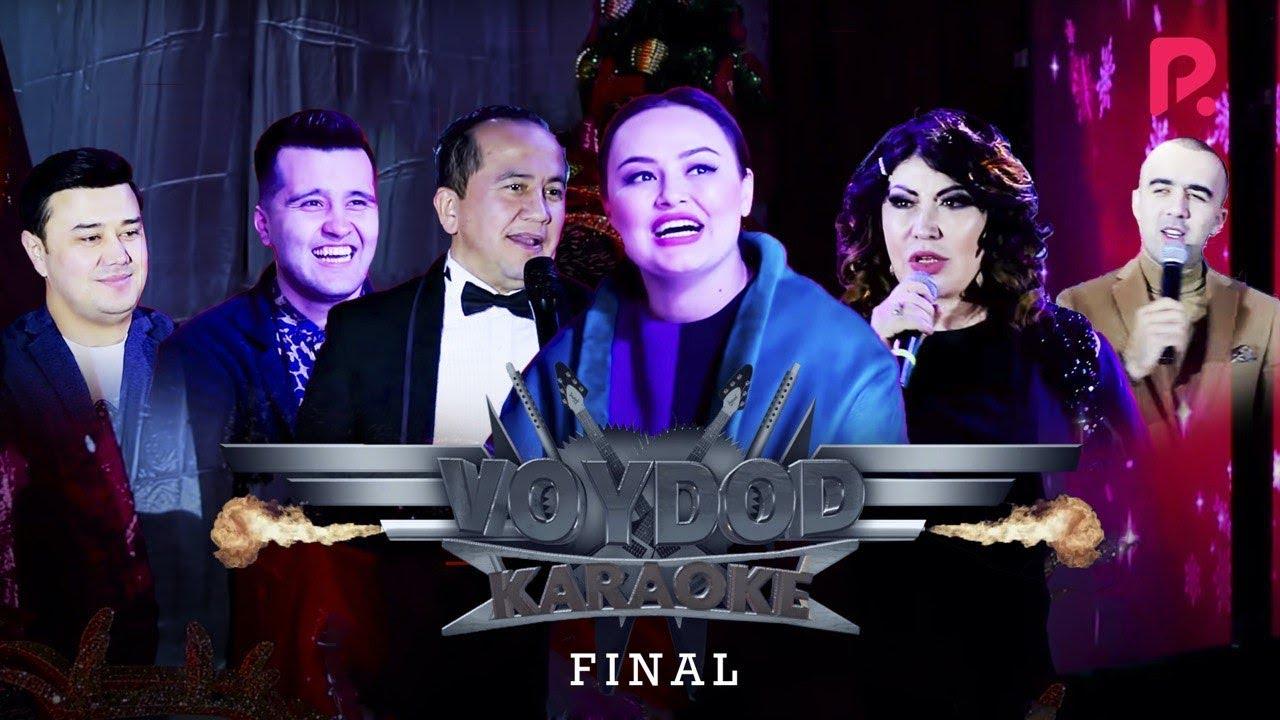 Voydod karaoke Final 2019 | Войдод караоке Финал 2019