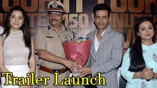 'Traffic' 2016 OFFICIAL Trailer Launch @ TRAFFIC SIGNAL | Manoj Bajpayee | Bollywood Inside Out