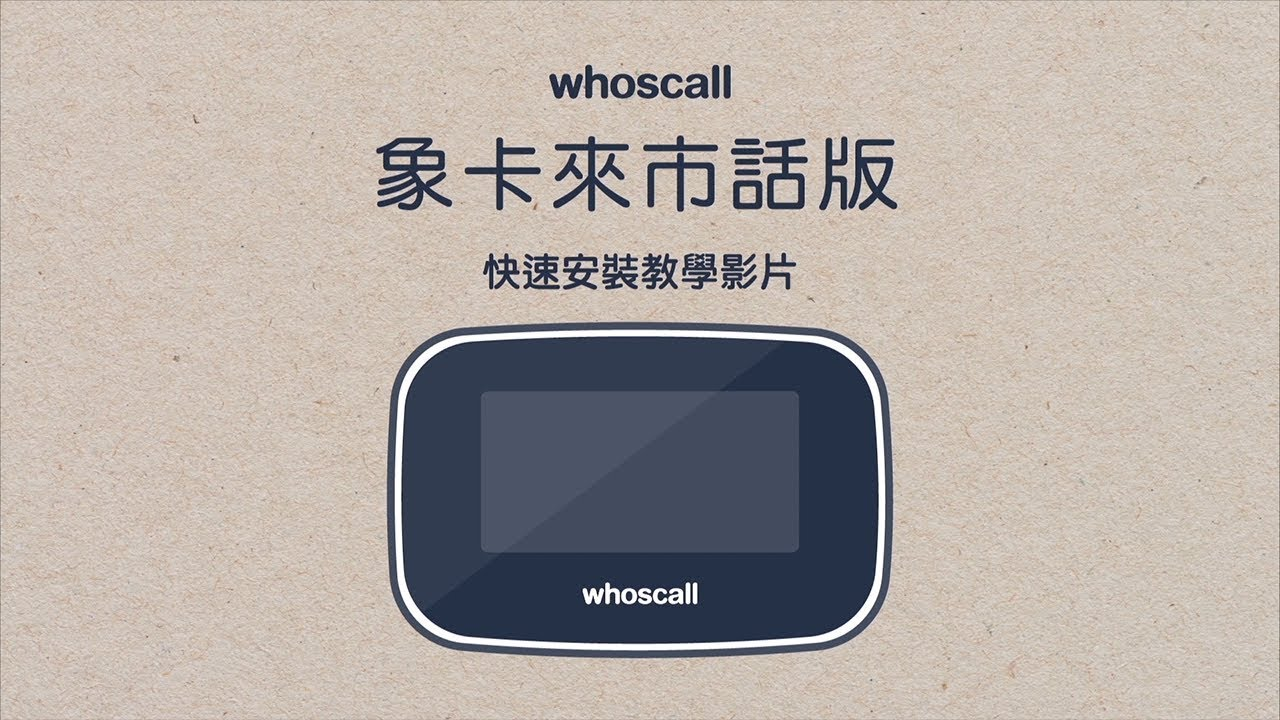 Support - FAQ - iPhone | Whoscall - Search Phone Number