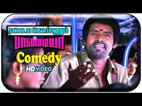Pattayya Kelappannum PandiyaaTamil Movie   Comedy Scenes 1   Vidharth   Soori   Kovai Sarala