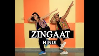 Zingaat Hindi Dance | Dhadak | Dance choreography | Fitness  | Choreo by Mugdha | Eshaan & Janhvi