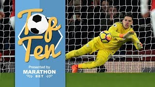 BEST PREMIER LEAGUE SAVES | 2017/18