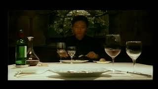 『姐御』2003年公開 VHS レンタル有り・販売無し DVD/BD レンタル販売...