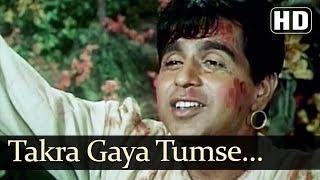 Takra Gaya Tumse Dil (HD) - Aan (1952) Songs - Dilip Kumar - Nadira - Mohd Rafi