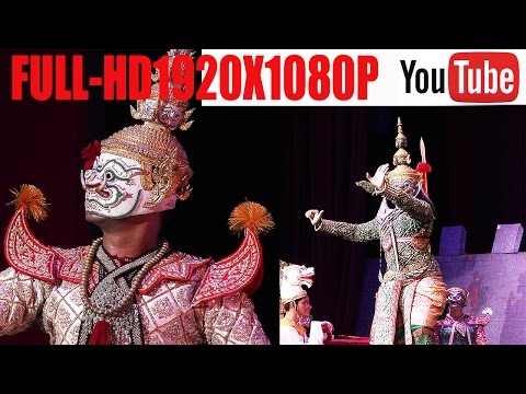 แสดงโขนรามเกียรติ์โรงละครแห่งชาติภาคตะวันตกจังหวัดสุพรรณบุรี 2559 FullHD1080P