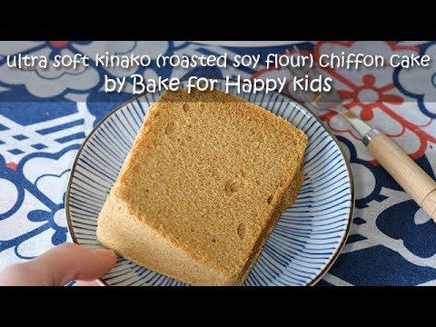 Ultra Soft Kinako (Roasted Soy Flour) Chiffon Cake