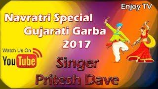 dj rock dandiya navaratri special garba in 2017 part 3