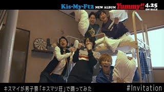 Kis-My-Ft2 / 「Invitation」キスマツ荘〜キスマイ7年目の仲直り大作戦〜ダイジェストMOVIE(7th ALBUM「Yummy!!」収録)