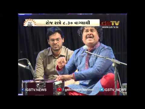 Osman Mir's Performance - Gujarat Samachar Samanvay Kavya-Sangeet Samaroh 2016 (10-02-16) - Part 3