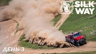 """Ралли """"Шёлковый Путь"""" (SilkWay Rally) 2019. День 3. Ежедневная отчетная программа Моторспорт.ТВ"""