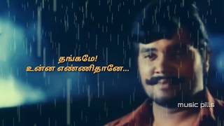 Video ennathan uravu irunthalum|whatsapp status|tamil|lyrics|Subscribe😊👇music pills download MP3, 3GP, MP4, WEBM, AVI, FLV Juli 2018