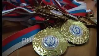Первенство Сибирского федерального округа по спортивной гимнастике