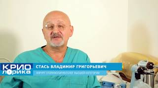 видео Профилактика ЛОР заболеваний