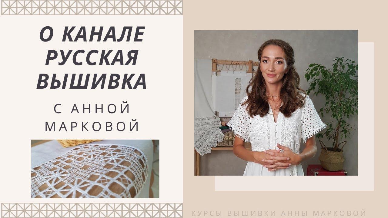 Русская вебка на работе девушки модели в новоалтайск