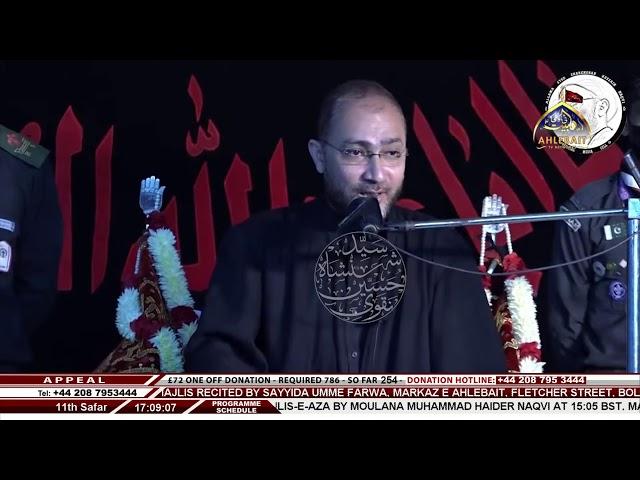 🔴 LIVE - Majlis by Allama Shahanshah Hussain Naqvi I Ahlebait TV I 11th Safar 1443