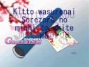 DDR Karaoke: Graduation~sorezore no ashita~