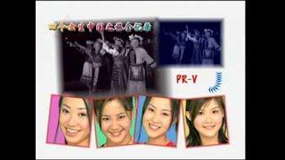 Repeat youtube video [M-Girls 四个女生] 迎接财神吉星照 -- 飞跃新年 (Official MV)