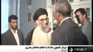Nelson Mandela calls Ayatollah Khamenei as
