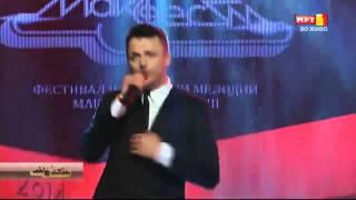 Daniel Kajmakoski - Price Tag