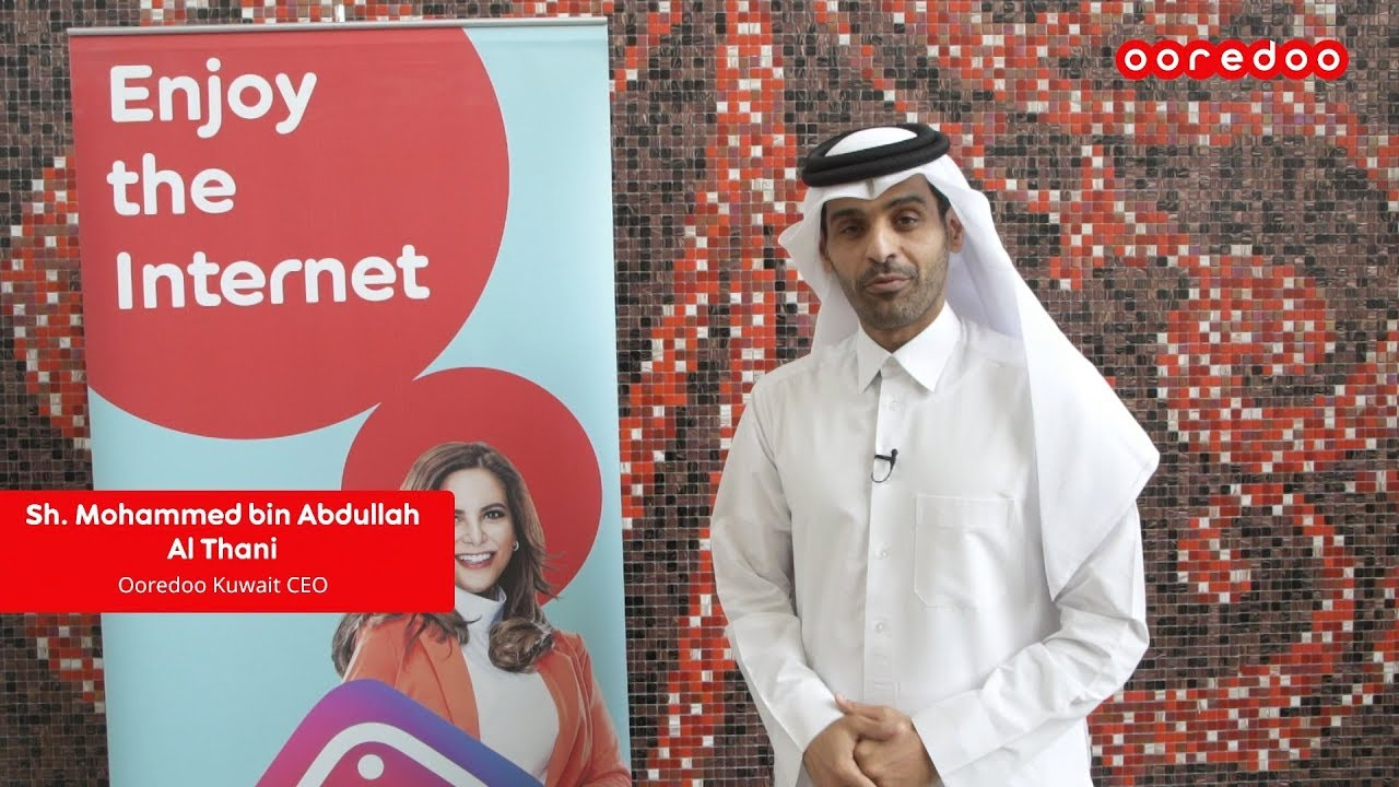 #OoredooNews - Ooredoo first-to-market with eSIM