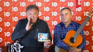 ПРАВДА ШАНСОНА. Анатолий ПОЛОТНО и Федя КАРМАНОВ.