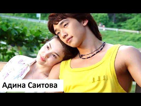 Смотреть онлайн корейский сериал полный дом с русской озвучкой