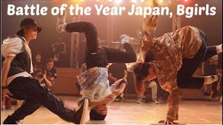 Best of Battle of the Year Japan 2019, Bgirls. Blowups, musicality and power moves