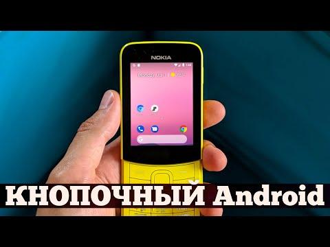 Android для КНОПОЧНЫХ телефонов | Droider Show #461