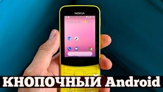 Android для КНОПОЧНЫХ телефонов  Droider Show 461