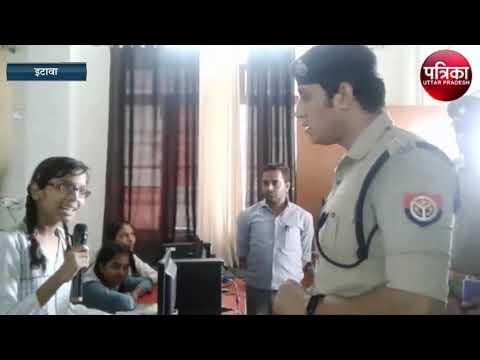 Ssp Santosh Kumar Mishra ने पुलिस मार्डन स्कूल में छात्राओं को किया सजग