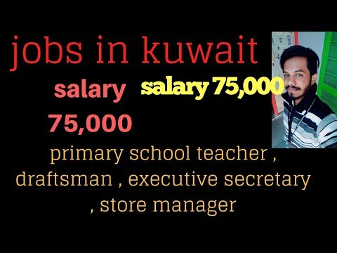 primary school teacher , draftsman , executive secretary , store manager jobs in kuwait