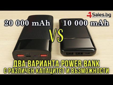 Ултра тънко преносимо зарядно устройство KUULAA power bank 10000mAh - TV500 17