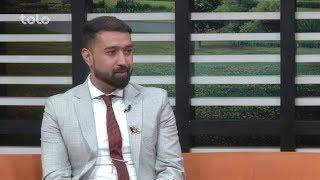 بامدادخوش - صحبت های میراحمد جهش محمودی یکتن از اشتراک کننده گان در مسابقات حافظه هندوستان