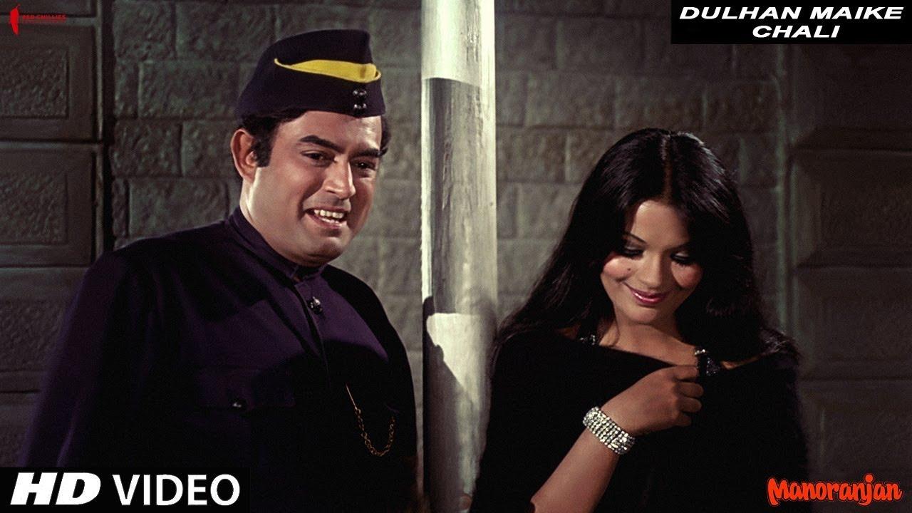 Image result for manoranjan movie