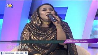 مرضان باكي فاقد 😢❤️- هدى عربي - اغاني و اغاني ٢٠١٩