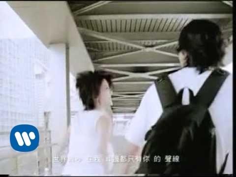 Joi Chua 蔡淳佳 《有你多好》 Official 官方 MV