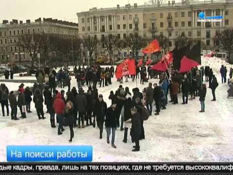 Центр занятости Санкт-Петербурга готов предложить более 80 тыс. вакансий