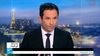 ...الانتخابات الرئاسية الفرنسية.. فالس يتراجع عن تأييد ه
