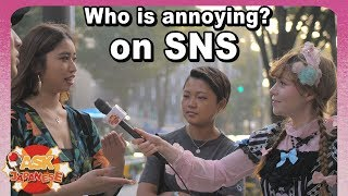 What people are annoying online? Japanese girls and boys tell their honest opinion on SNS suckers