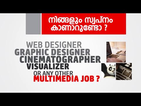 Multimedia Course in Calicut