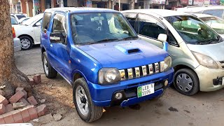 Suzuki Jimny 2011 | Mini Yet Tough | Complete Review