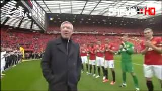 [VIDEO] - Old Trafford salutes the champions and pays tribute to Sir Alex Ferguson