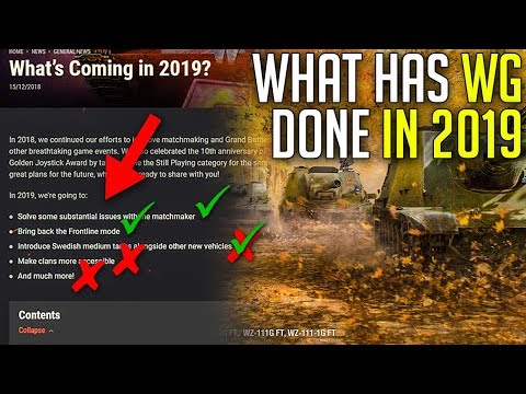 What Has Happened In 2019 In World Of Tanks? | New Updates, Tanks, Features, Events