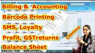 This software is very simple and easy to use. download gstpad billing accounting https://www.gstpad.in contact us 070 181 66312 also available o...