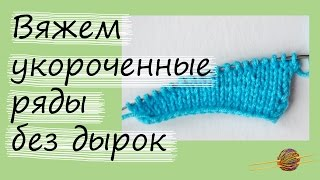 видео Технология вязания реглана