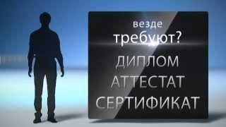 Дистанционное обучение в Москве