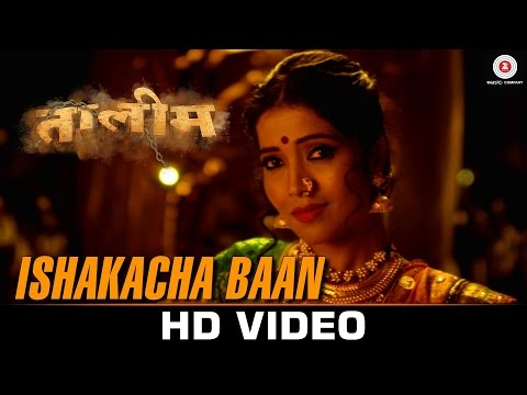 Ishakacha Baan - Taleem | Ronkini Gupta, Swapnil Godbole |Praful Karlekar